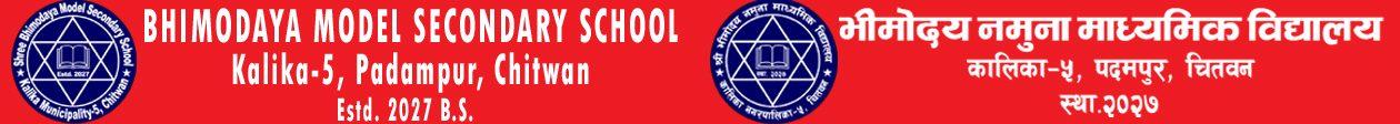 Bhimodaya Model Secondary School